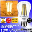 LED電球 E26 10W 調光器対応 クリア電球 810lm 電球色 2700K 照射角度300°白熱球 60W相当 交換品 1年保証 あす楽対応 BD-1026C-Clear