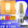 LED電球 E26 8W 調光器対応 クリア電球 810lm 電球色 (2700K)(新色2200K)(新色 琥珀色カバー) 照射角度300° 白熱球 60W相当 交換品 1年保証 あす楽対応 BD-1026C-Clear