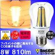 ショッピングLED LED電球 E26 8W 調光器対応 クリア電球 810lm 電球色 (新色 2200K) 照射角度300° 白熱球 60W相当 交換品 1年保証 あす楽対応 BD-1026C-Clear2200K
