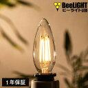 【1年保証】 LED電球 E17 非調光 シャンデリア球 キャンドル フィラメント 電球色2700K 4W(40W相当) クリアタイプ あす楽対応 BD-0417M-CANDLE