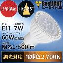 【2年保証】 LED電球 E11 調光器対応 電球色2700K 500lm 7W(ダイクロハロゲン60W相当) 中角25° JDRφ50タイプ あす楽対応 BH-0711NC-WH-WW