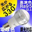 LED電球 E17 調光器対応 ミニクリプトン クリアタイプ 5W 高演色 Ra95以上 330lm 照射角330度 光が広がるタイプ 電球色 2700K ミニクリプトン電球 40W交換品 あす楽対応 1年保証 BD-0517NC-CL