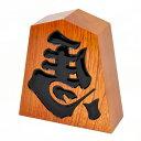 圍棋, 象棋, 麻將, 西洋象棋 - 飾り駒 左馬 栓7寸