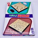 マグネット囲碁将棋両用セット MR05