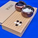 圍棋 - 囲碁セット 新桂10号折碁盤セット(ガラス碁石梅・プラ碁笥銘木特大)