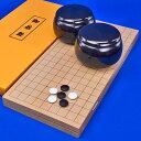 圍棋, 象棋, 麻將, 西洋象棋 - 囲碁セット 本桂6号折碁盤セット(ガラス碁石梅・プラ碁笥黒)