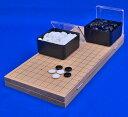 囲碁セット 新桂6号折碁盤セット(ガラス碁石椿・プラ角箱)