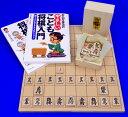木製将棋入門セット 歩(折将棋盤と木製将棋駒と将棋入門本)