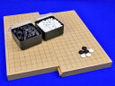 圍棋, 象棋, 麻將, 西洋象棋 - 囲碁セット 19路9路スライド囲碁盤セット(ガラス碁石椿・プラ角箱)