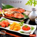 小樽海洋水産 紅鮭・魚卵詰合せ 712 お歳暮・年末年始・ギフトに いくら 醤油漬 数の子 たらこ