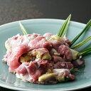 料亭やまさ【すっぽん料理】すっぽん鍋用 追加肉 250g ☆送料無料☆