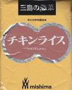 三島食品混ぜ込み用ごはんの素チキンライス