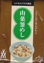 三島食品炊き込み用ごはんの素山菜釜めし
