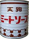天狗ミートソース缶詰
