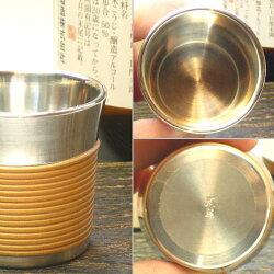 大阪錫器籐巻きぐい呑み