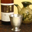 錫製品 酒器 大阪錫器 リーフ コケット(小)食前酒 ビアグ...
