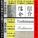 錫 タンブラー 名入れ無料 大阪錫器 シルキータン...