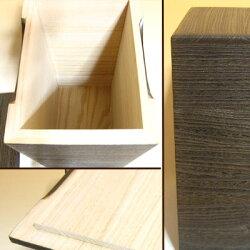 【縦長型】桐箪笥(たんす)の職人がこだわって作った米びつ焼桐10kg用【細黒】