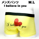 ╟одд╗╫дддЄ╞╧д▒дшджбкббесеєе║е╤еєе─б╪I believe in youб┘
