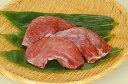 マリンフーズ)バチ鮪ほほ肉 1kg(自然素材,魚,まぐろ)