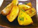 イースタンフーズ)インカのめざめ 500g(自然素材,野菜,イモ,芋,いんかのめざめ)