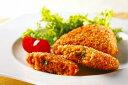 国産 カボチャ挽肉フライ 約60g×10個 13479(一品 野菜 洋食 揚げ物 揚物 あげもの)