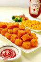 ハインツ)ビストロポテトミニ 1kg(冷凍食品 一口サイズ サクサク 洋食 揚げ物 ハッシュドポテト)
