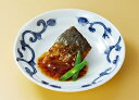 日東ベスト)HGさばおかか煮 450g(10切入)(冷凍食品...