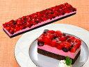 フリーカットケーキ デザート スイーツ ラズベリー ブルーベリー