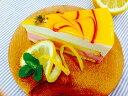 五洋食品)瀬戸内レモンのレアチーズ 390g(6個入)(デザート,ケーキ,スイーツ,チーズ,れもん)