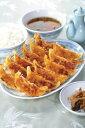 味の素)ランチに食べたい餃子 12個入(ぎょうざ,ギョウザ,ギョーザ)【RCP】