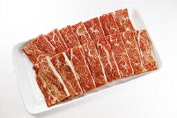 【新商品】エスフーズ)旨加工 牛ハラミスライス 1kg(牛肉 牛ハラミ)