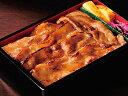 【新商品】味の素冷凍)三元豚の肉厚生姜焼き 100g(冷