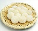 大根 輪切り 500g (約13〜14個入) 9256(簡単 時短 鍋 煮物 だいこん おでん 和食