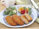 味の素冷凍)ランチ肉入コロッケ 20個入(コロッケ いも じゃがいも)