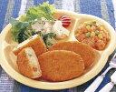 味の素冷凍食品)ランチ野菜コロッケ 20個入袋(やさいコロッケ ころっけ)