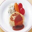 日東ベスト)HGやわらかバーグ 60g×10個(洋食 洋風 肉