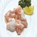 タヒコ)ブラジル鶏モモ 約40g 5切(...