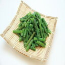 交洋)グリーンアスパラカット 500g(冷凍野菜 あすぱら アスパラ 2018年新商品:野菜)