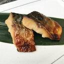 輸入)中国産骨取りさば西京焼 200g(10個入)(冷凍食品 業務用 サバ 鯖 焼魚 ホテル 旅