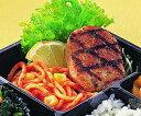 ヤヨイ)ミニハンバーグ750g(約30g×25個)(冷凍食品 はんばーぐ 肉)