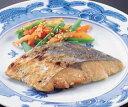 大冷)さわら西京焼(焼済) 50g×10切入(業務用食材 さわら 西京焼 魚料理 和食)