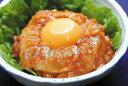 かね徳)黄金カレイ縁側ユッケ風 500g(業務用食材 魚料理 焼魚 煮魚 揚げ物 焼き物 珍味 日本料理 和食 シーフード)
