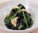 ヤマダイ食品)小松菜と揚げの煮物 500g(業務用食材 小松菜 煮物 小鉢 惣菜 和食)
