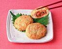 JTフーズ)豆腐のそぼろあん包み 約50g×10個入(冷凍食品 一品 惣菜 業務用 日本 和食 鍋)