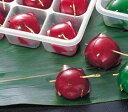 ヤマ食)鏡梅(赤) 約20g×15個入(業務用食材 梅甘露 割烹 冷凍食品)