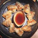 味の素)なにわのおつまみ餃子 約10g×30個入(冷凍食品 一品 飲茶 点心 業務用 ギョウザ ぎょうざ 中華料)