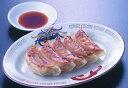 テーブルマーク)New特製香味餃子 約25g×40個入(業務用食材 冷凍食品 ギョウザ 餃子 ぎょうざ 業務用)