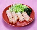 ニッキーフーズ)越南網春巻(エビ)アミハルマキ約16g×30個入(業務用食材 ベトナム料理 珍味 ア