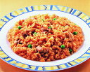 ニチレイ)チキンライス 1食270g(業務用食材 洋食 チャーハン 炒飯 焼飯 ピラフ)